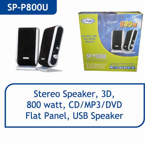 PC 800 WATT USB MULTIMEDIA SPEAKER